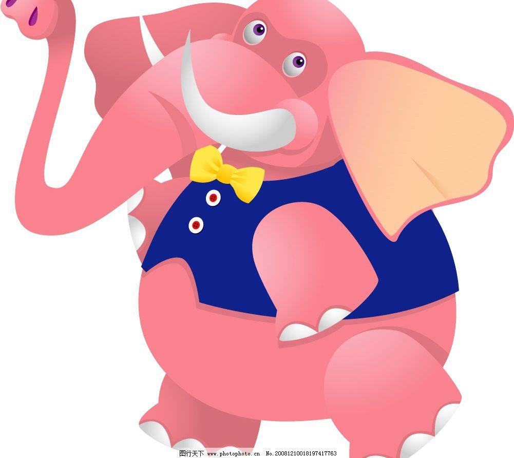 大象 可爱的大象 矢量大象 矢量图库 可爱动物 ai