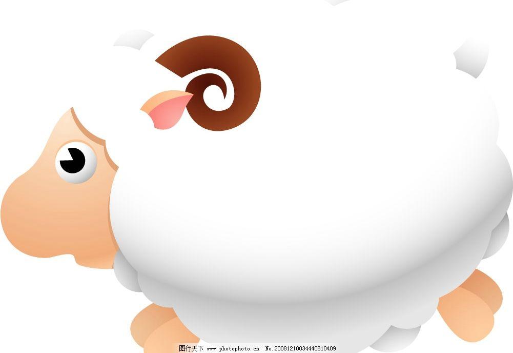 小羊 白白的小羊 矢量小羊 可爱的小羊 矢量动物 矢量图库 可爱动物