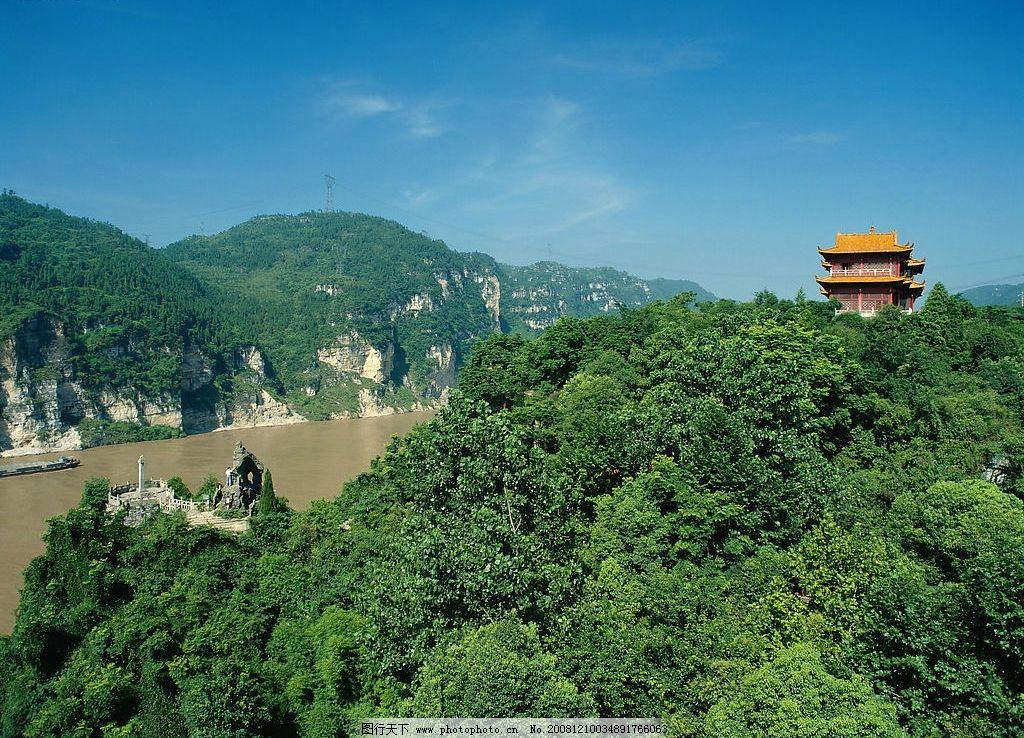 河流风景 高山 峡谷 河流 树林 亭子 天空 蓝天 自然景观 自然风景