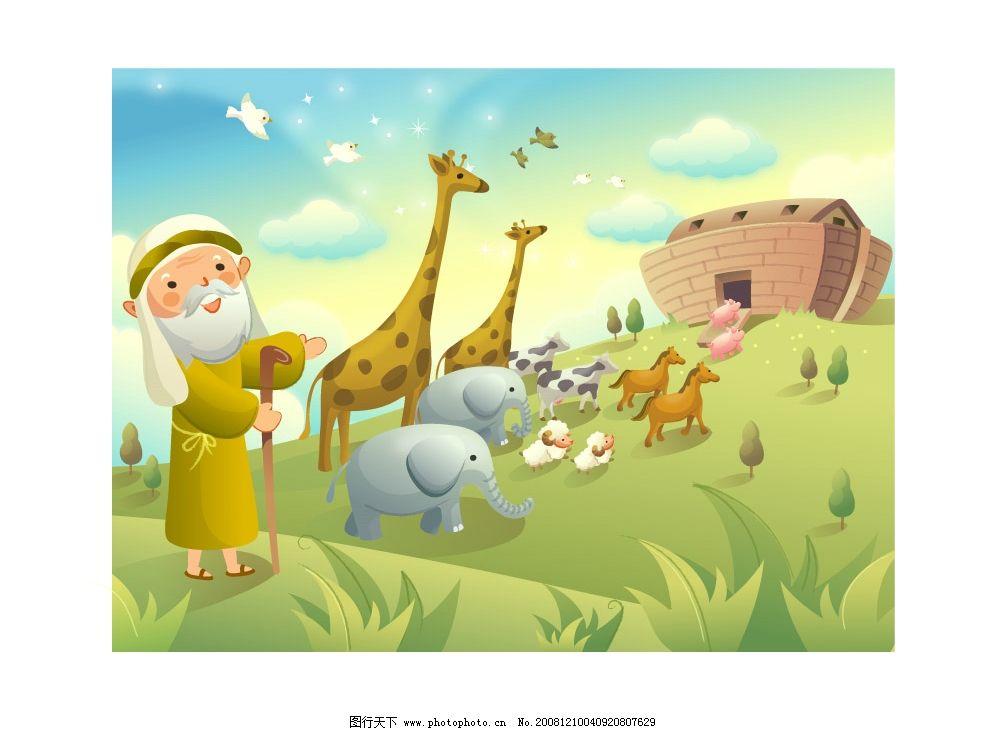 耶酥儿童风景图片
