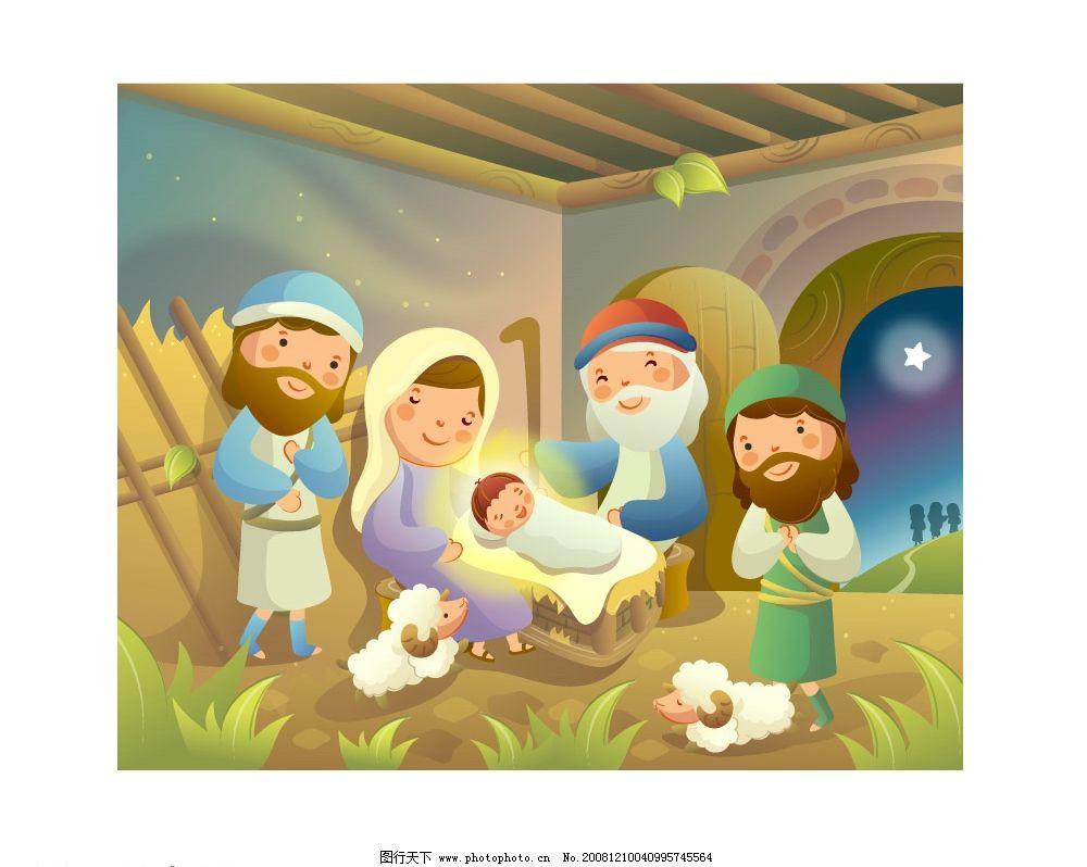 耶酥儿童风景 耶稣 韩国耶稣与儿童风景 韩国风景 插画风景 矢量人物