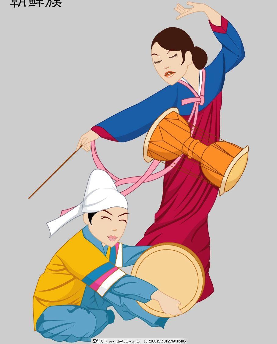 设计图库 文化艺术 宗教信仰  朝鲜族 56个民族 少数 风情 特色 习惯