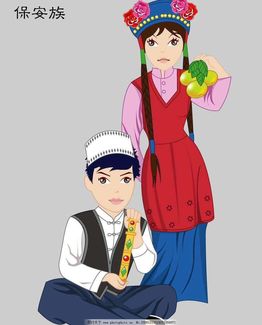 56个民族 文化 特色 服饰