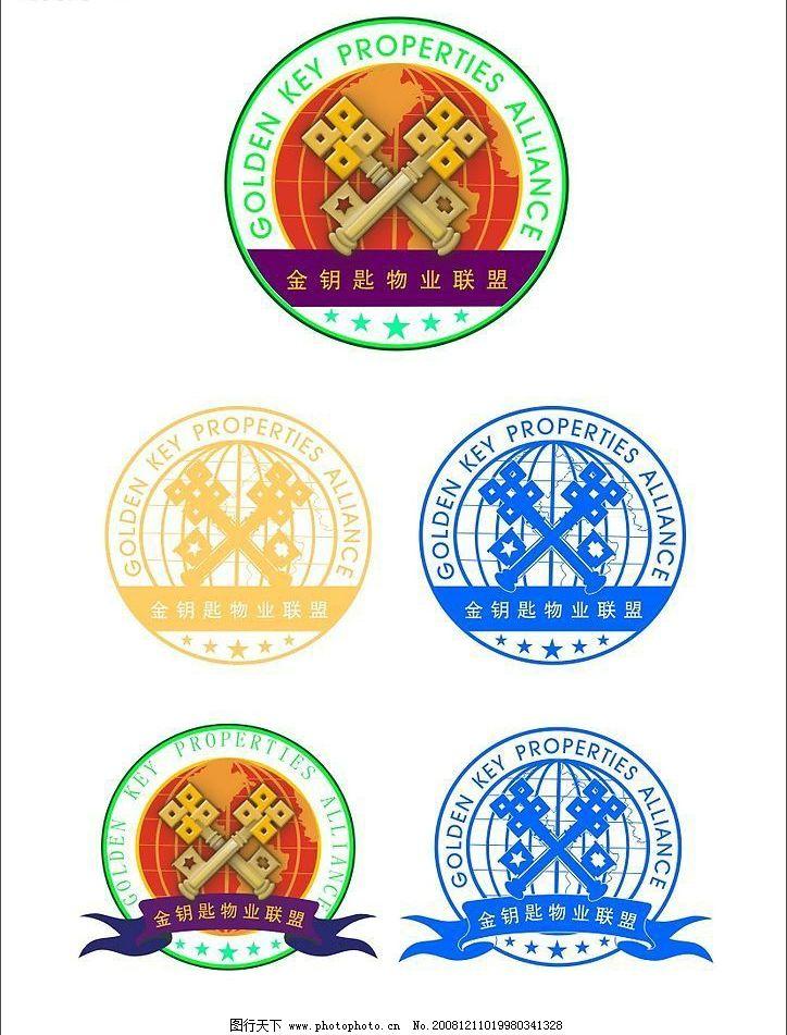 金钥匙 物业联盟 logo 标识标志图标 企业logo标志 矢量图库 cdr