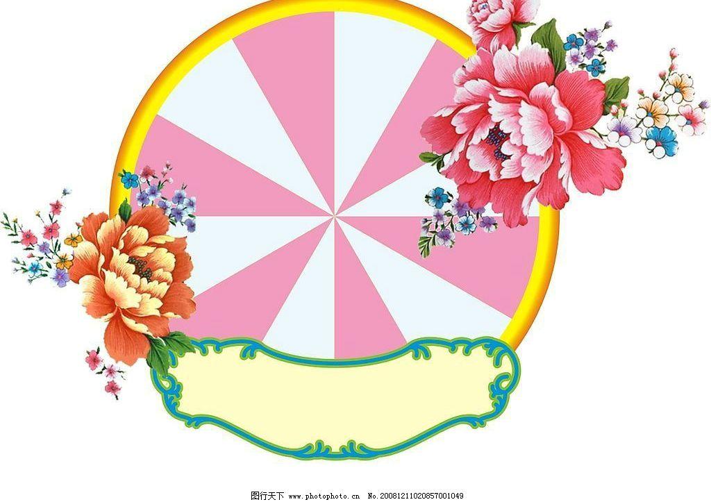 复古边框设计 复古 花型 边框 古早 底纹边框 其他 矢量图库 cdr