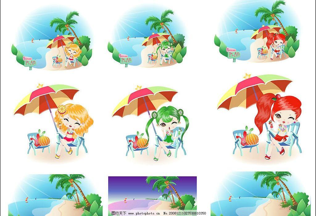 可爱小女孩3 可爱 小女孩 椰树 蓝天 沙滩 白云 大海 夏威夷 帆船