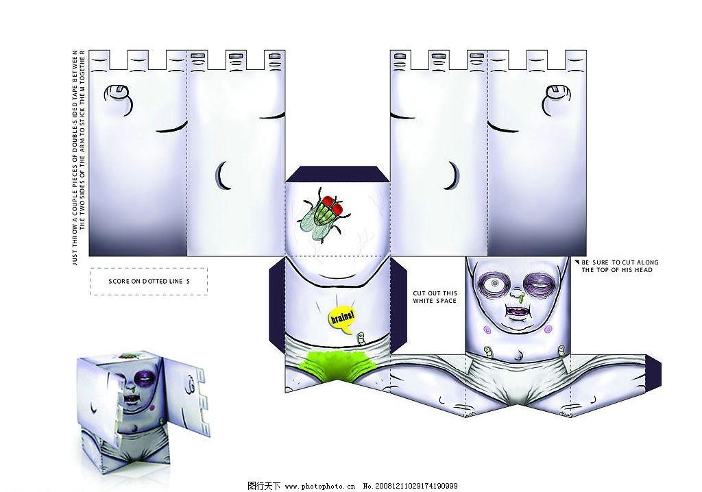 个性包装设计盒子图片