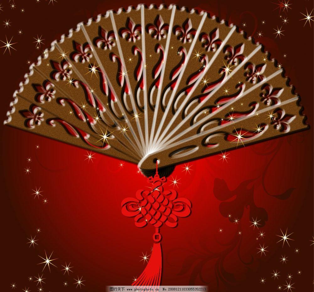 扇子 扇子制作 红色背景 花纹 星星 中国结 古典扇子 木扇 源文件库