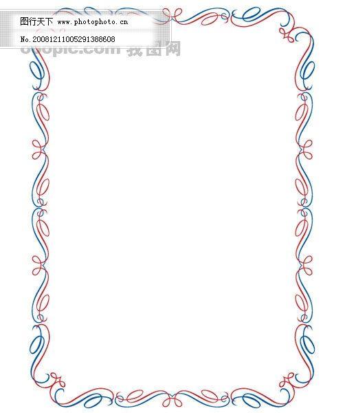 花边边框 板报花边 边框花纹 底纹 古典边框 古典花纹 黑板报边框
