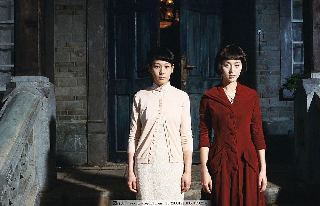 范冰冰 刘若英 电影心中有鬼 剧照 影视明星 摄影图库