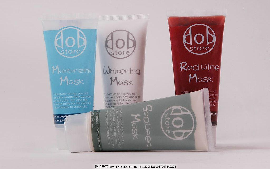 化妆品 其他 图片素材 摄影图库 300dpi jpg