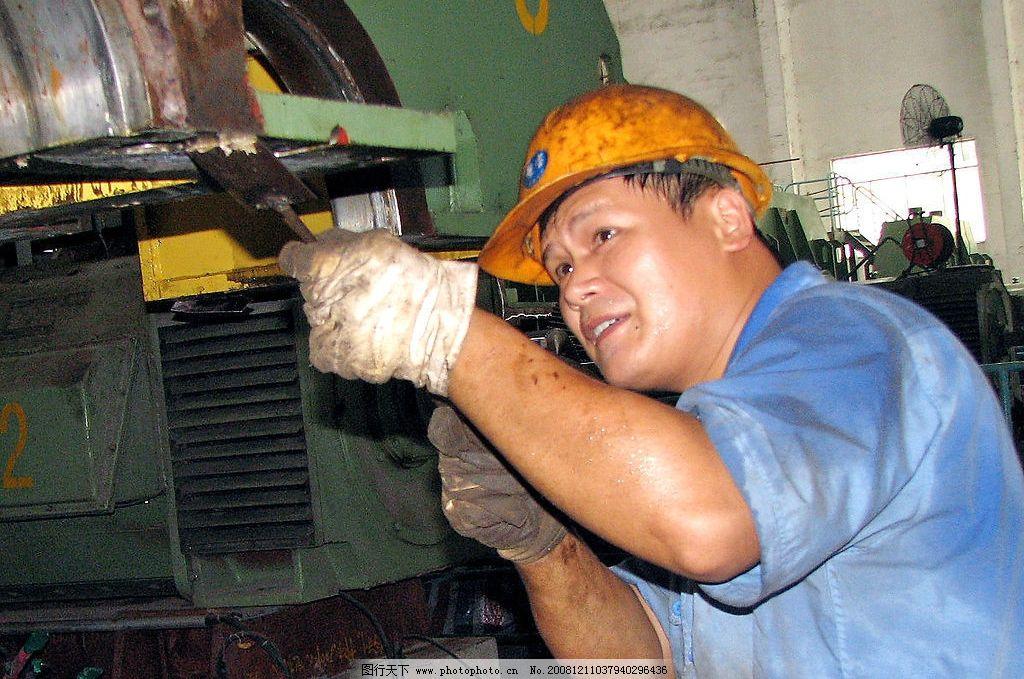 维修工人 工厂 车间机械
