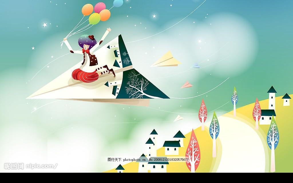 空中遨游 卡通小人 纸飞机 气球 房子 小树 星星 梦幻背景 动漫动画