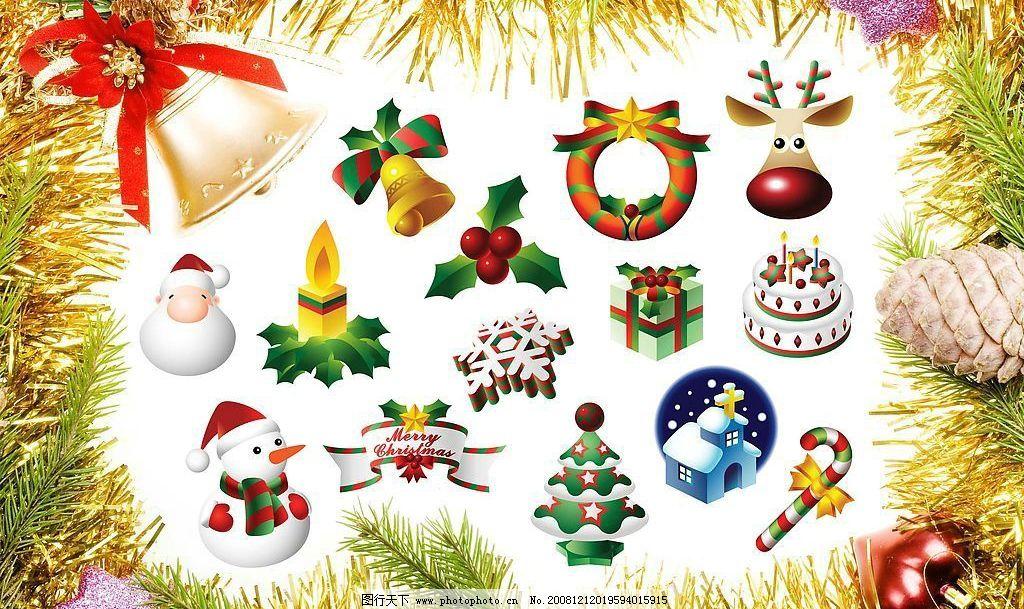 圣诞节装饰边框图片