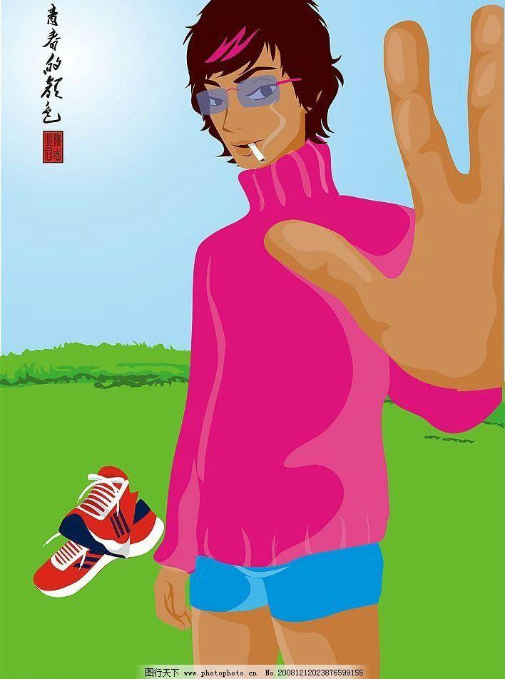性感男人系列 人物设计 矢量人物 素材图片
