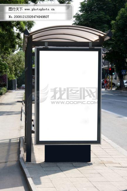 空白模板 路边 实用图片 精美图片 印刷适用 高清图片 图片素材 风景