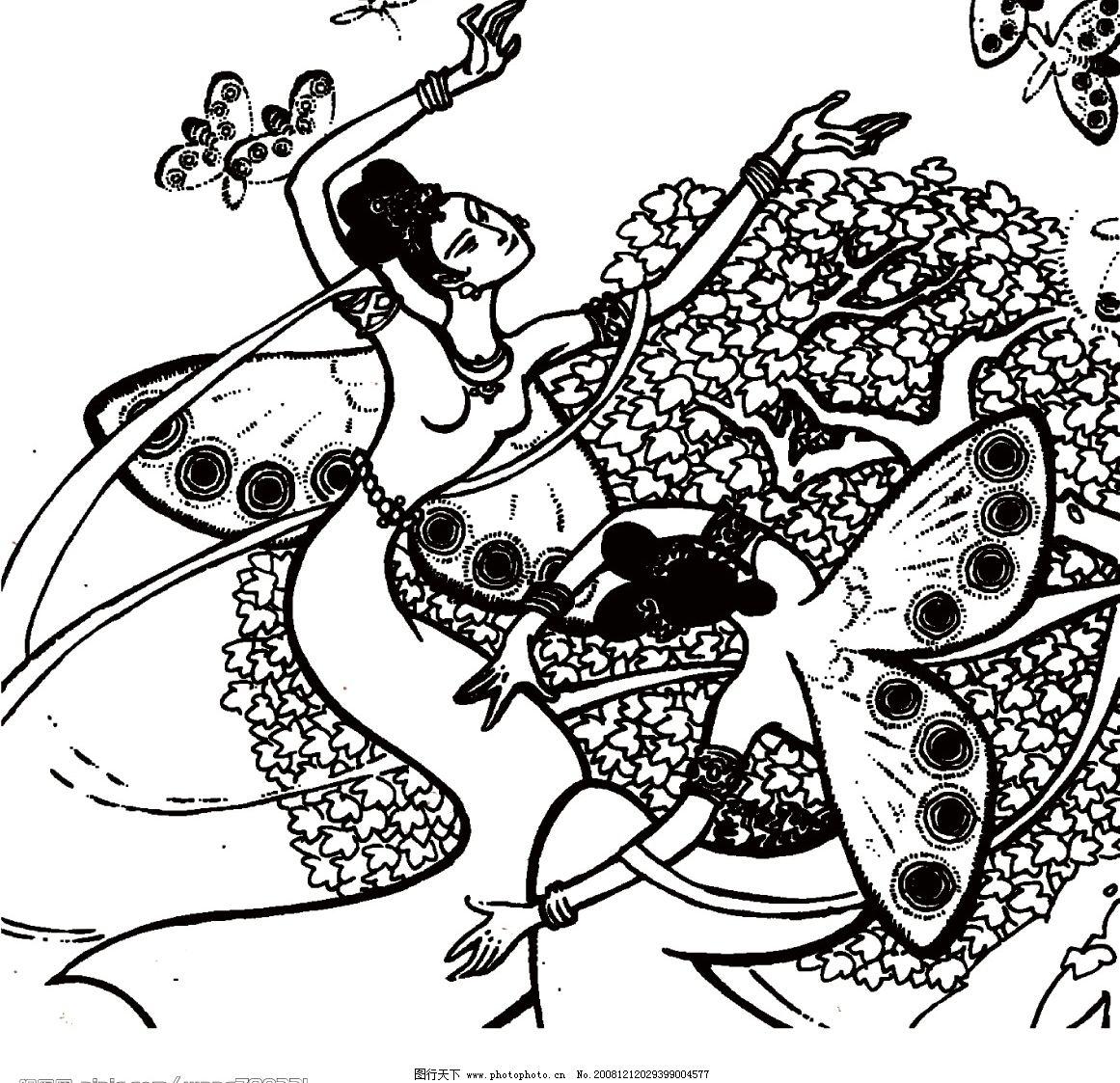 蝴蝶女 画书 女涡造人 小人书 插图 底图 广告设计模板 源文件库