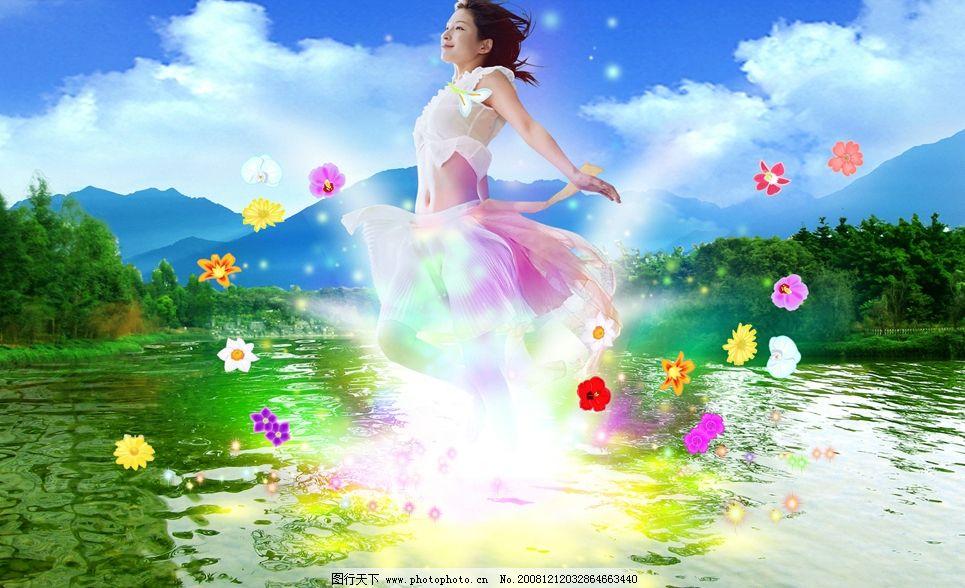 树木 树丛 草地 清清河水 彩光 彩星星 花朵 仙女下凡 psd分层素材
