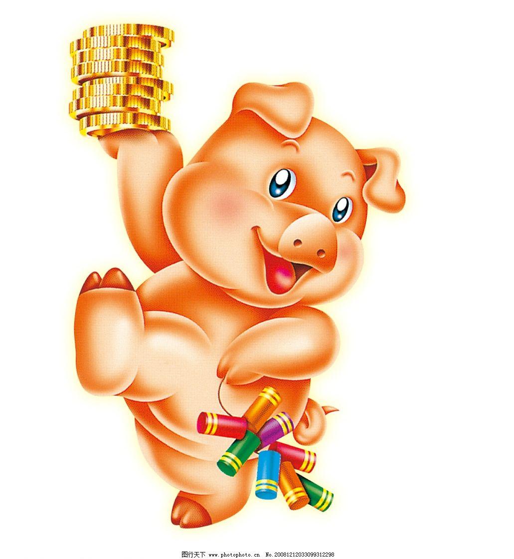 可爱的小猪 一个很可爱的小猪 拿着一个鞭炮 猪年做图的时候长用