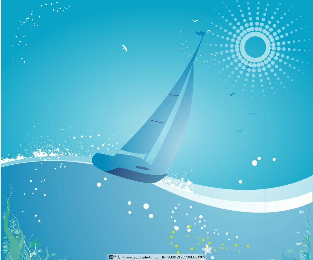 蓝色海洋 蓝色 海洋 帆船 矢量 其他矢量 矢量素材 矢量图库 ai