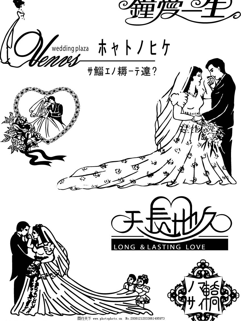 新郎新娘 婚纱 其他矢量 矢量素材 矢量图库 cdr