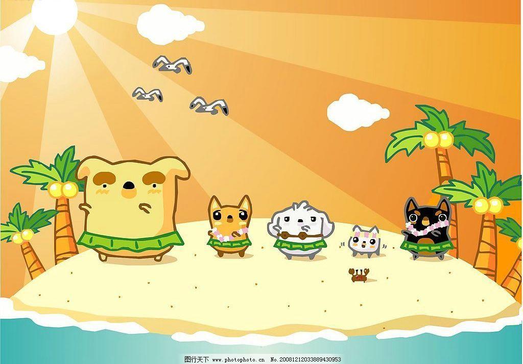dabi卡通公仔 可爱 跳舞 阳光沙滩 矢量 夏天 其他矢量 矢量素材