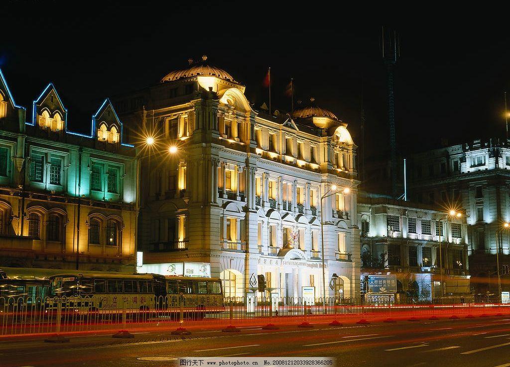 上海街景 外滩 欧式房子 夜景 马路 晚上 国内旅游 摄影图库