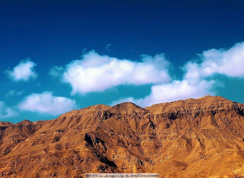 戈壁 土黄 蓝色 天空 白云 石山 仰视 大山 旅游摄影 自然风景