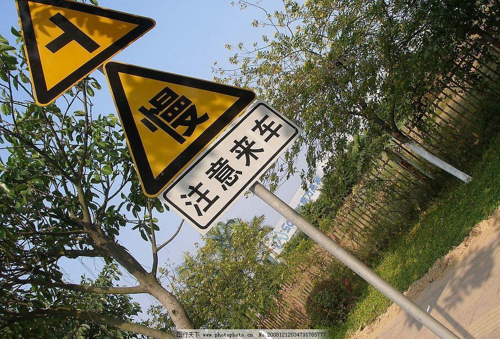 路标 指示牌 交通指示