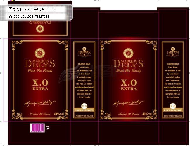 xo 包装 酒盒 酒盒子 设计 洋酒盒 xo 包装 设计 酒盒 酒盒子 矢量图