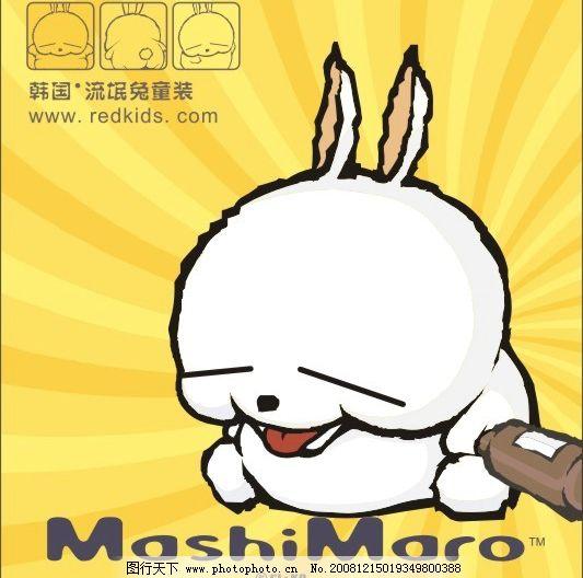 流氓兔 卡通 可爱 兔子 兔兔 节日素材 春节 矢量(cdr ai eps wmf)