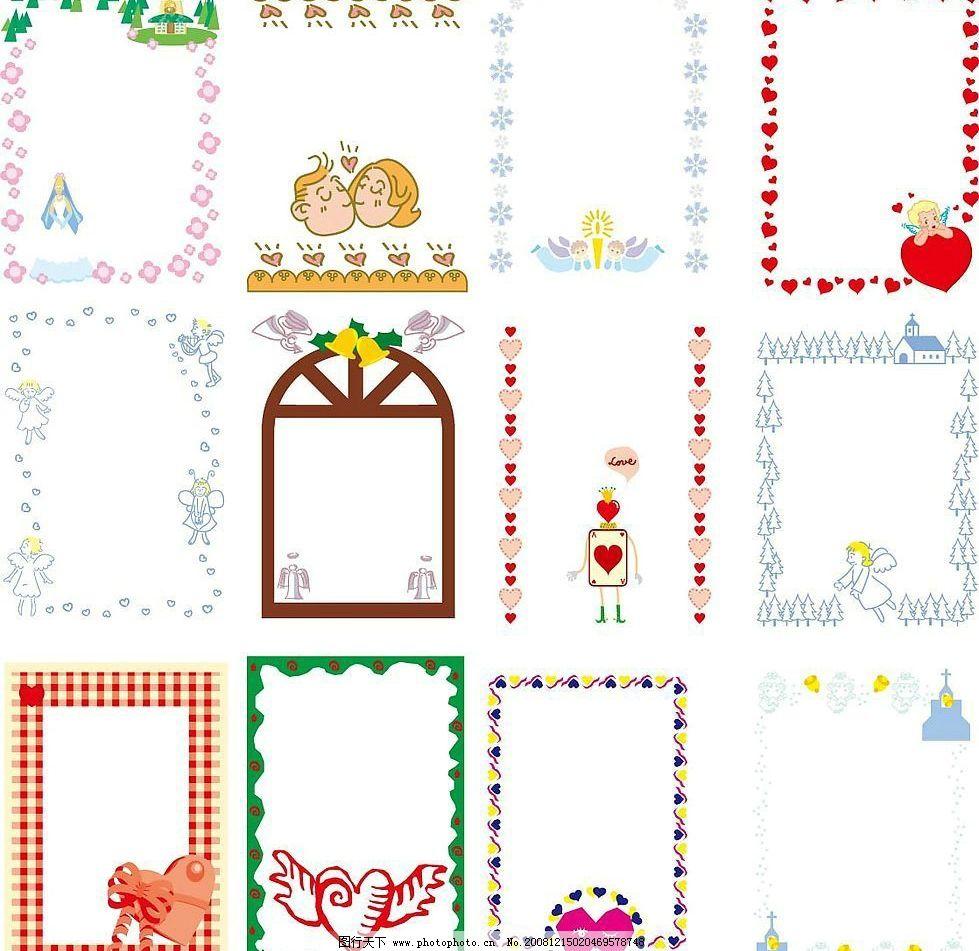 pop边框-1 pop 卡通 卡通边框 花边边框 花边 底纹边框 边框相框 矢量