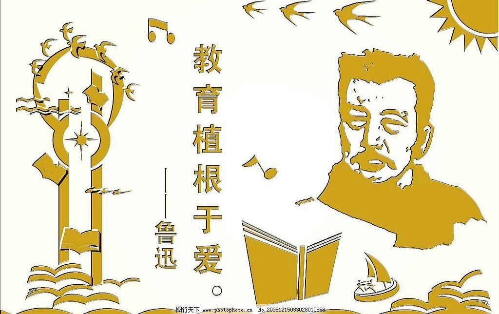 校园浮雕 师风师德 学校 学生 教育 老师 形象墙 校园文化 文化墙
