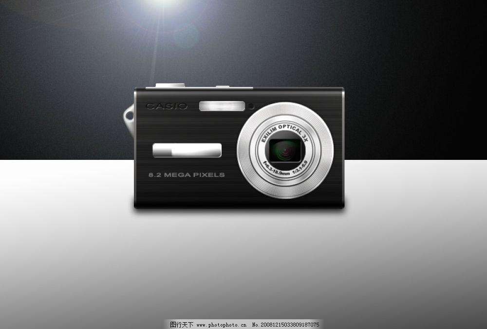 ps手绘相机 相机 手绘