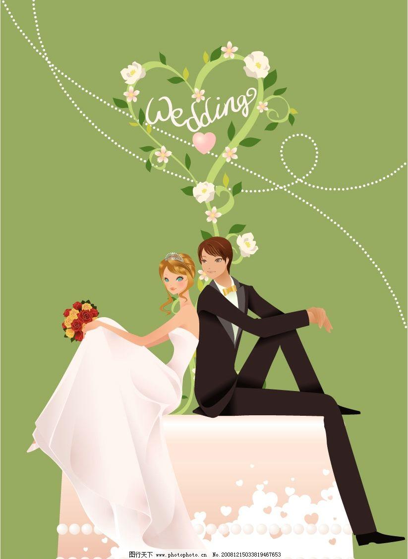 婚礼人物双人图片