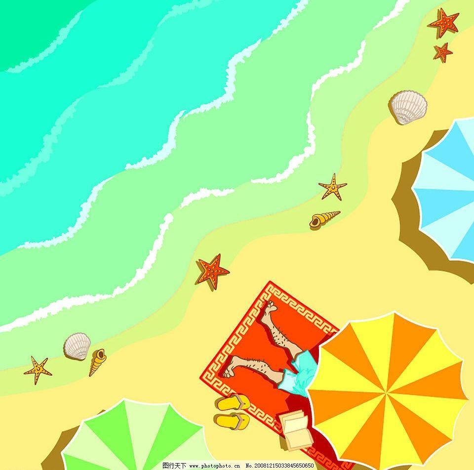 沙滩边休息图片