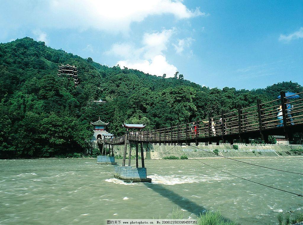 安澜索桥 世界遗产 都江堰水利工程 风景名胜区 青城山 旅游摄影