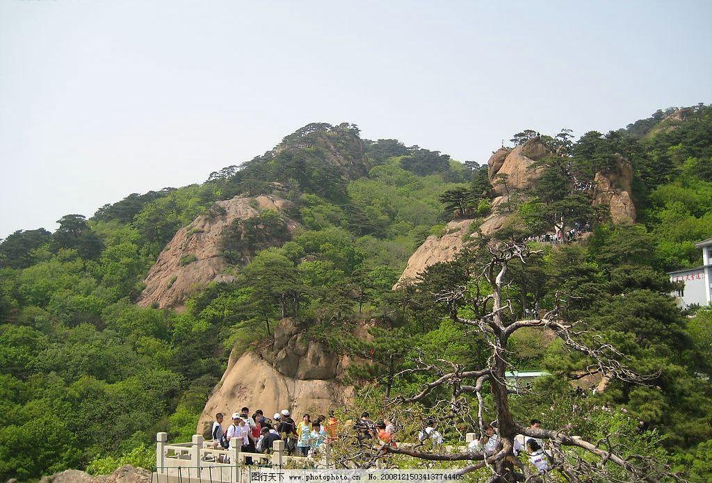 千山风景图片