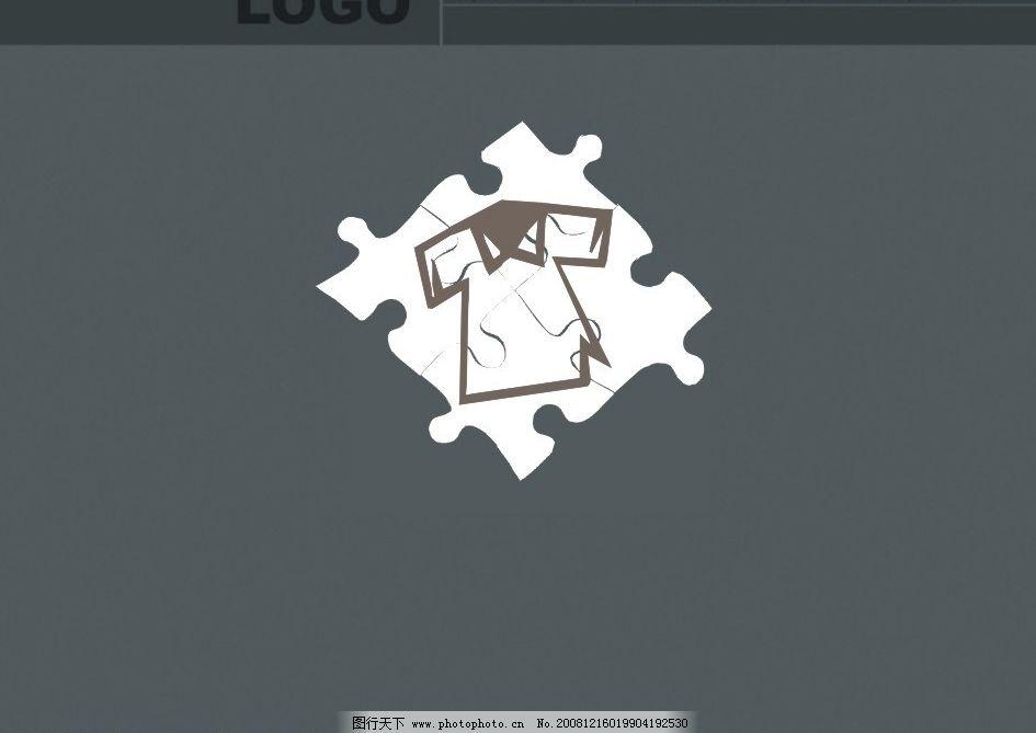 衣服logo设计图片