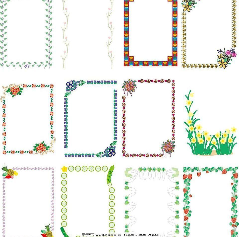pop边框-5 卡通 卡通边框 花边边框 边框相框 矢量图库