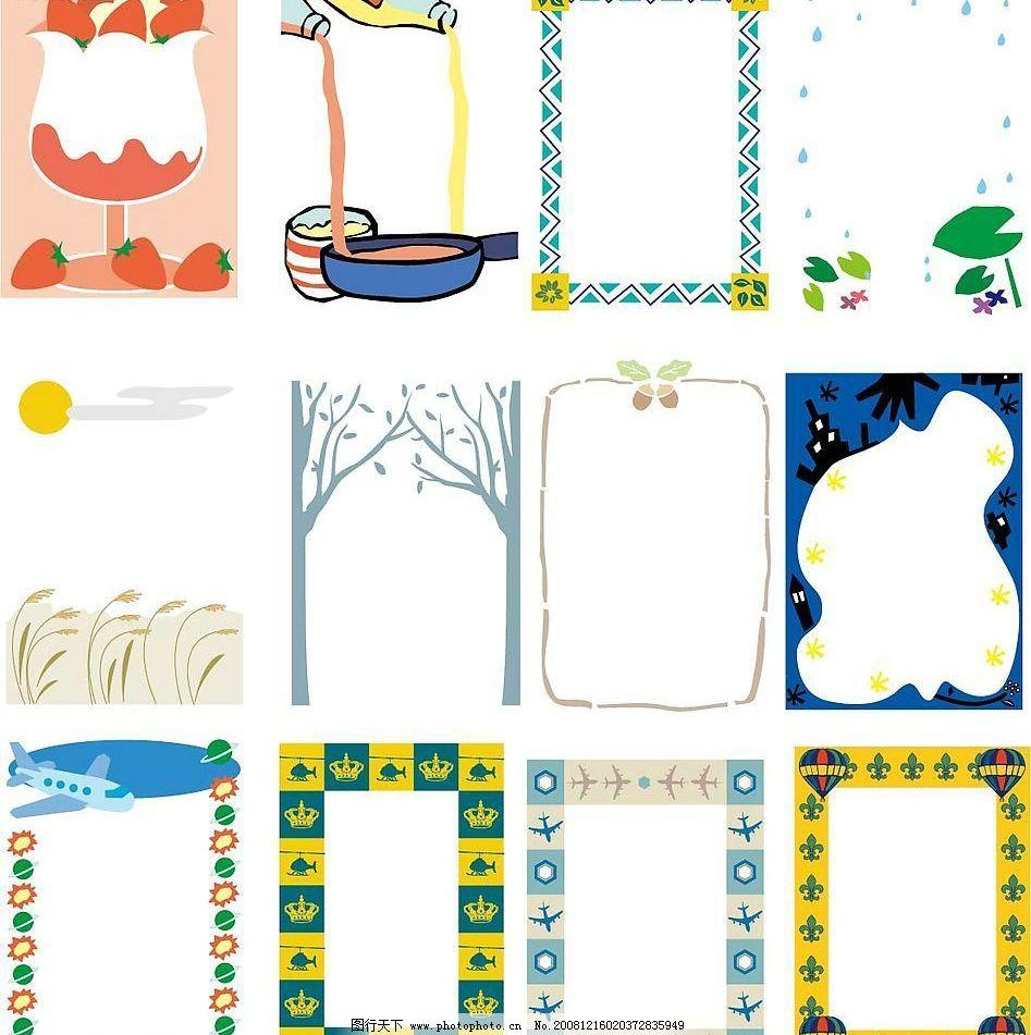 pop边框-6 pop 卡通 卡通边框 花边边框 花边 底纹边框 边框相框 矢量