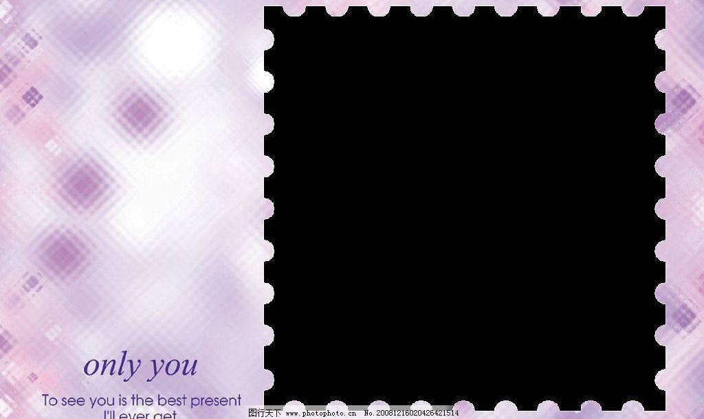 韩国可爱相框512 相框 底纹边框 边框相框 设计图库 72dpi png