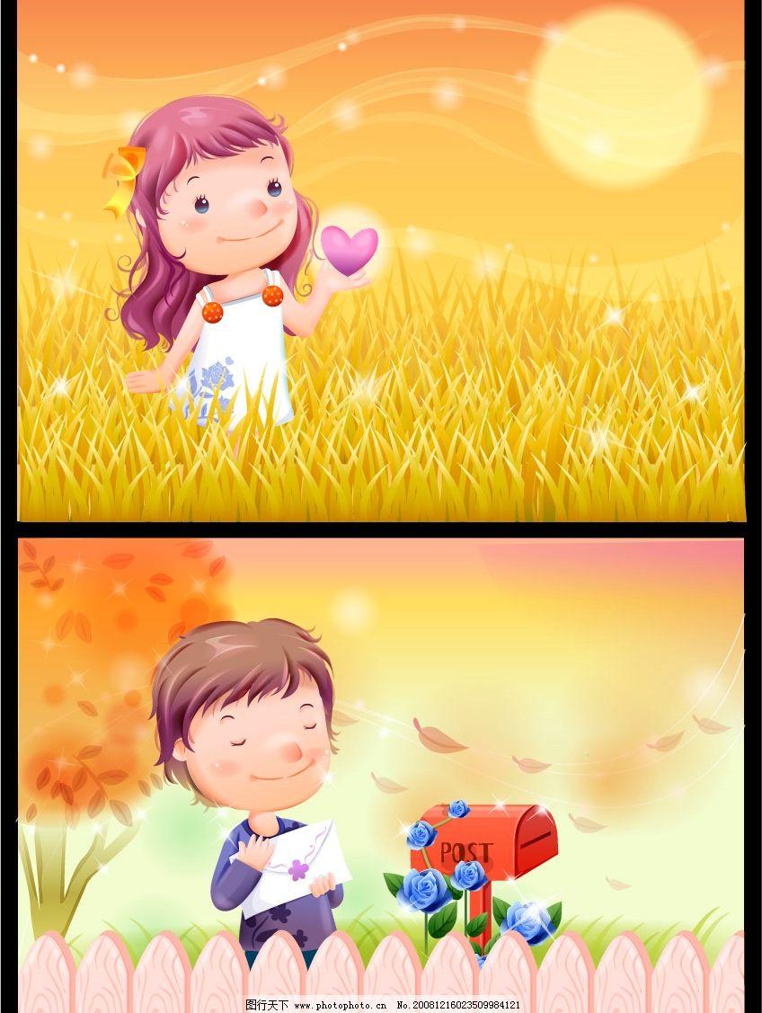 可爱小女孩梦幻风景图片