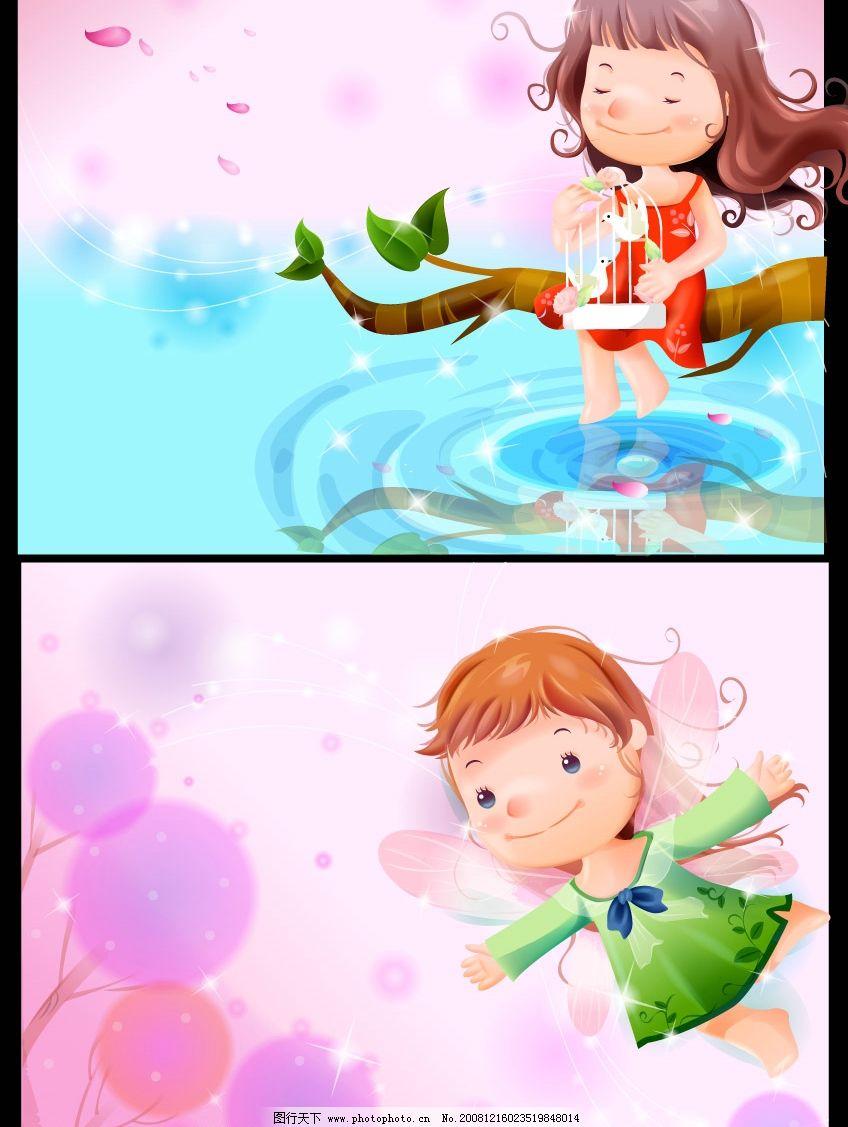 可爱小女孩梦幻风景图片_儿童幼儿_人物图库_图行天下