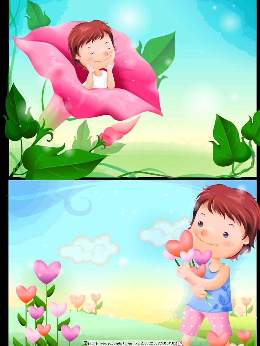 可爱小女孩梦幻风景 韩国