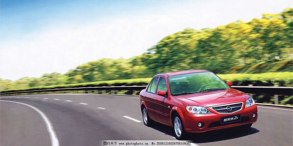 福美来 汽车 红色轿车 海马汽车 行驶 公路 绿树
