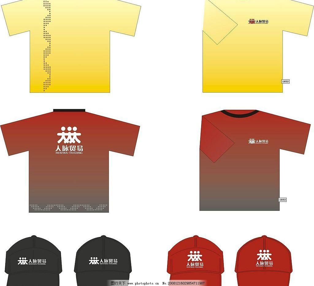 vi企业文化衫 vi 广告设计 vi设计 矢量图库 cdr