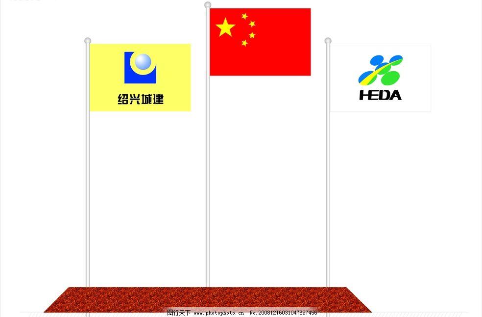 旗子 广告设计 其他设计 矢量图库 cdr