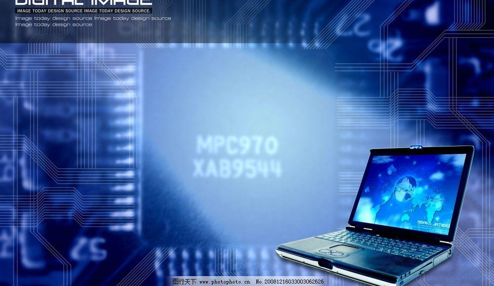 电脑 背景 科学 科幻 精美 时尚 风景 自然 清新 高像素 源文件库