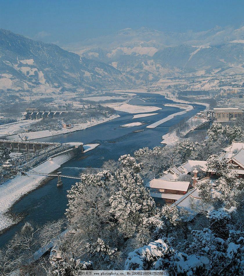 都江堰雪景 旅游 水利 山水 四川 风景名胜 国内风景 旅游摄影